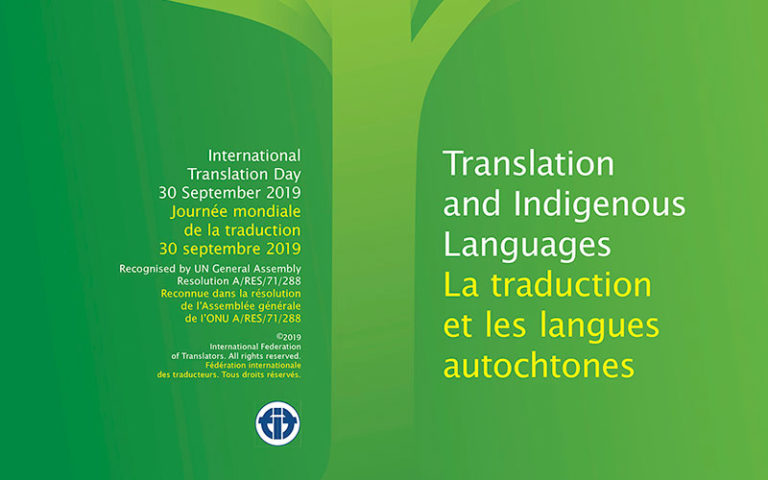 International Translation Day 2019