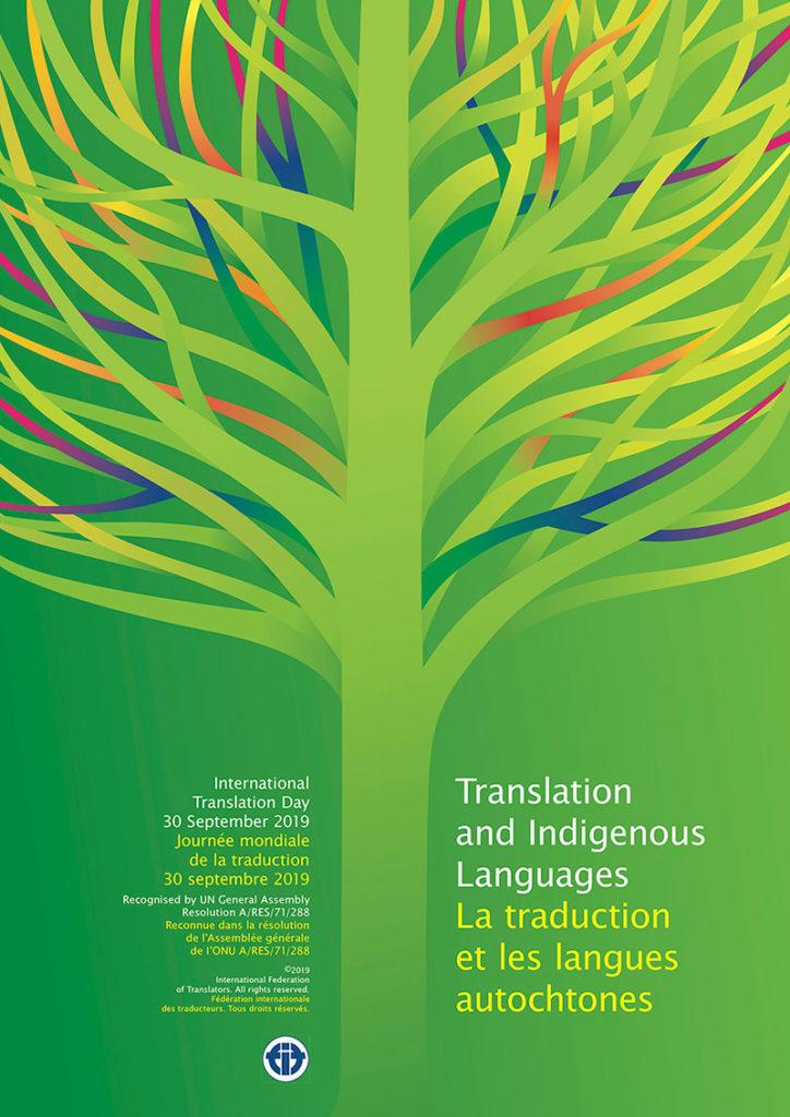 International Translation Day 2019