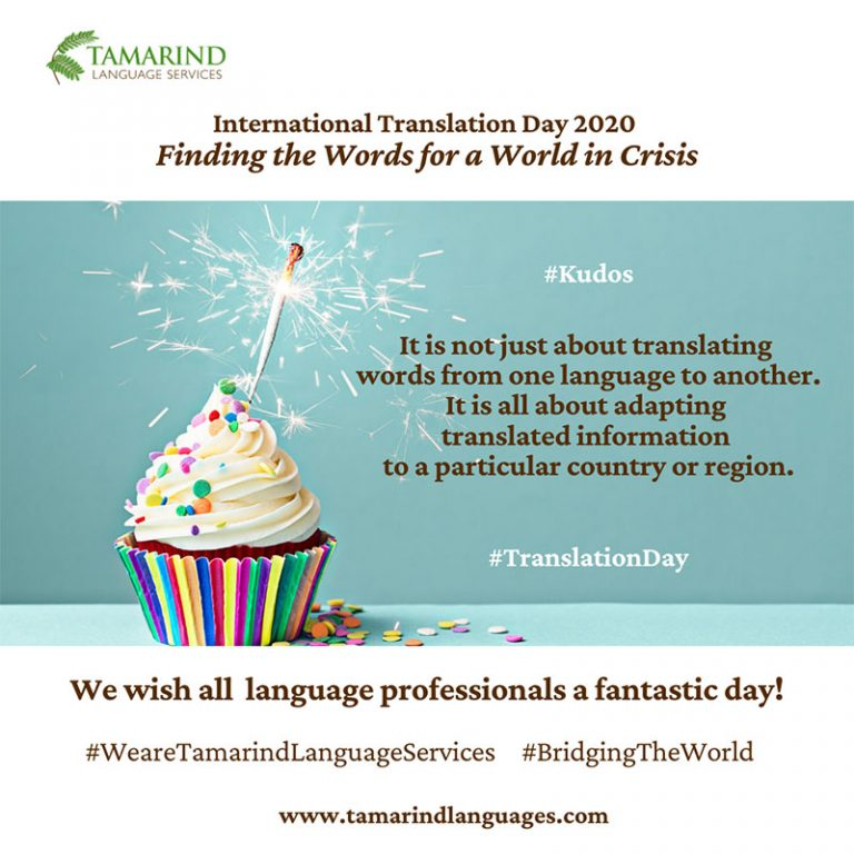International Translation Day 2020: Finding the words for a world in crisis. 30 September 2020